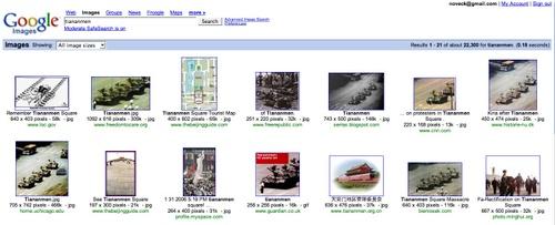 Tiananmen1_1